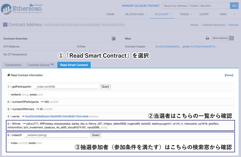 read smart contract